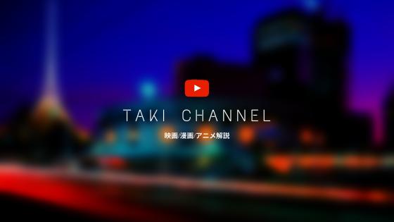 takichannel youtube