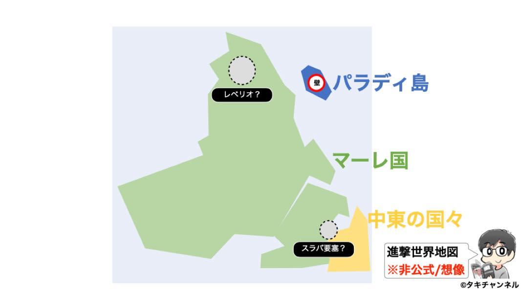 進撃の巨人TVアニメ61話地図2